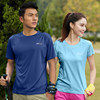 Outdoor quick-drying speed drying short-sleeved t-shirt men and women couple breathable sports running yoga t-shirt line Lu Liang same paragraph
