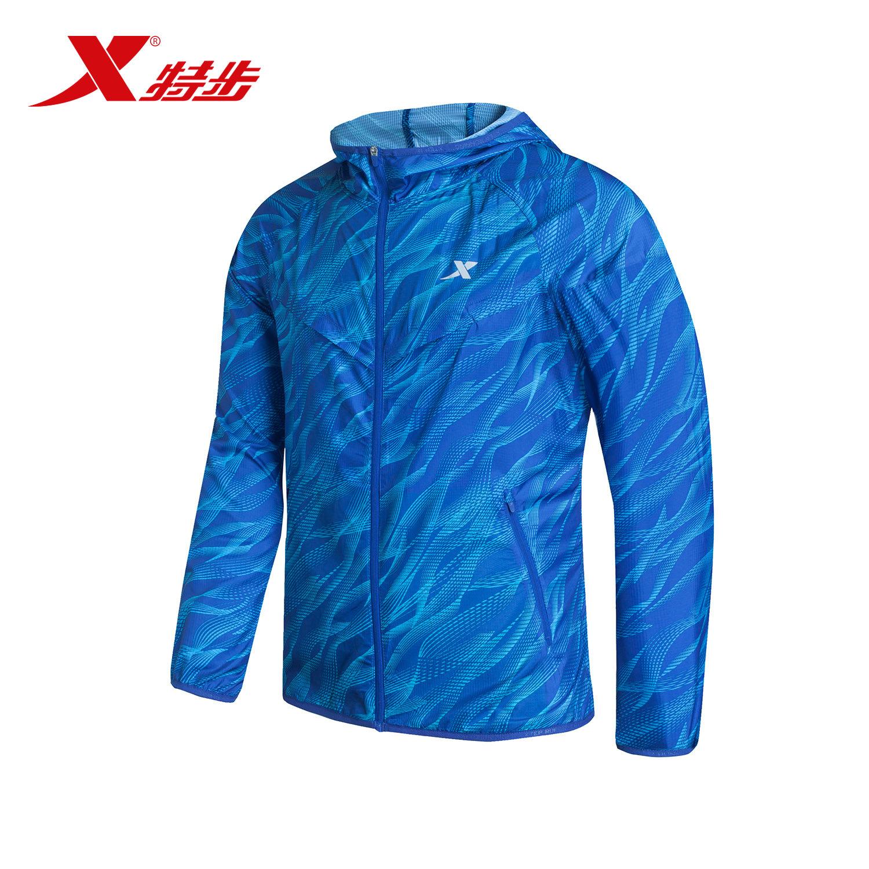Áo khoác nam Xtep áo chống nắng mỏng áo gió nhẹ ngoài trời chạy bộ tập luyện thể dục thể thao toàn diện kích thước lớn - Áo gió thể thao