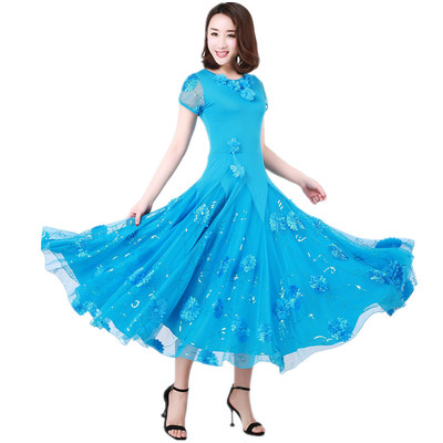 Modern Dance Dresses Performance Dresses National Standard Dance Dresses Performance Competition Skirt Waltz