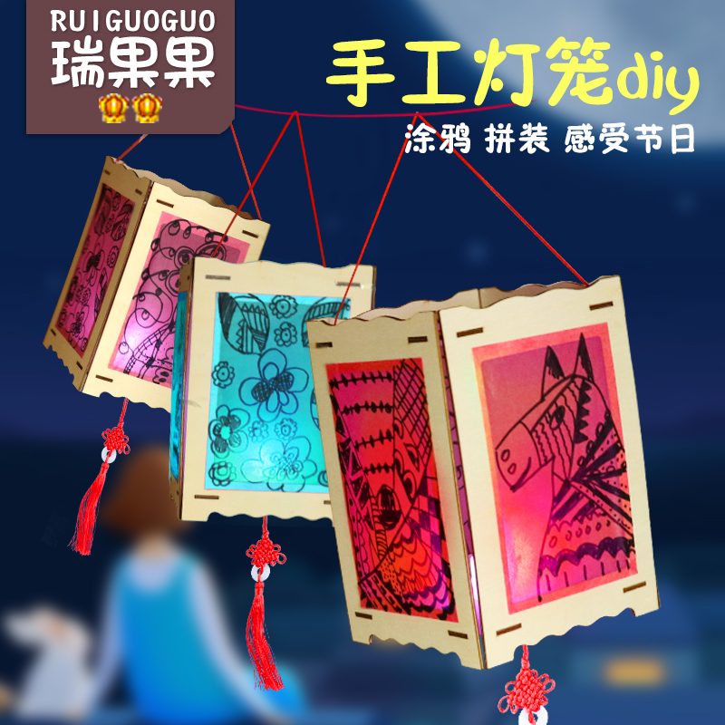 Новый год фонарь материалы diy весна фестиваль младенец творческий палка ручной работы юань ночь фестиваль детей руки упоминание бумага фонарь