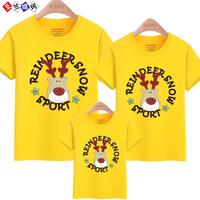 Родитель-ребенок носит футболку 2018 лето чистый хлопок Семья носить полурукав, семья из трех оленей желтый короткий рукав Сострадательный прилив