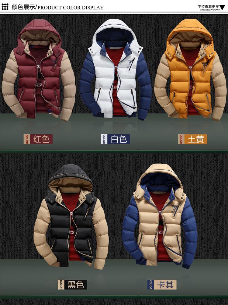 Yeni 2016 Marka Kış Ceket Erkekler Aşağı Sıcak Ceket Casual Parka Erkekler yastıklı Kış Ceket Rahat Yakışıklı Kış Coat Erkekler