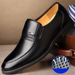 Men's business suits, men's leather shoes, soft leather black leather shoes, hollow and breathable office shoes