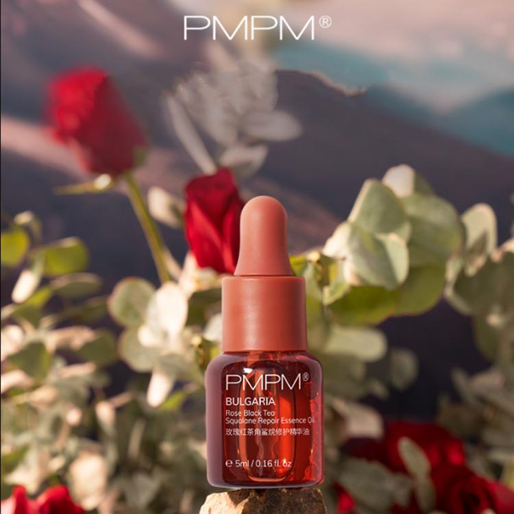 【推荐】PMPM玫瑰精华油抗初老双萃角鲨烷修复精华液5ML