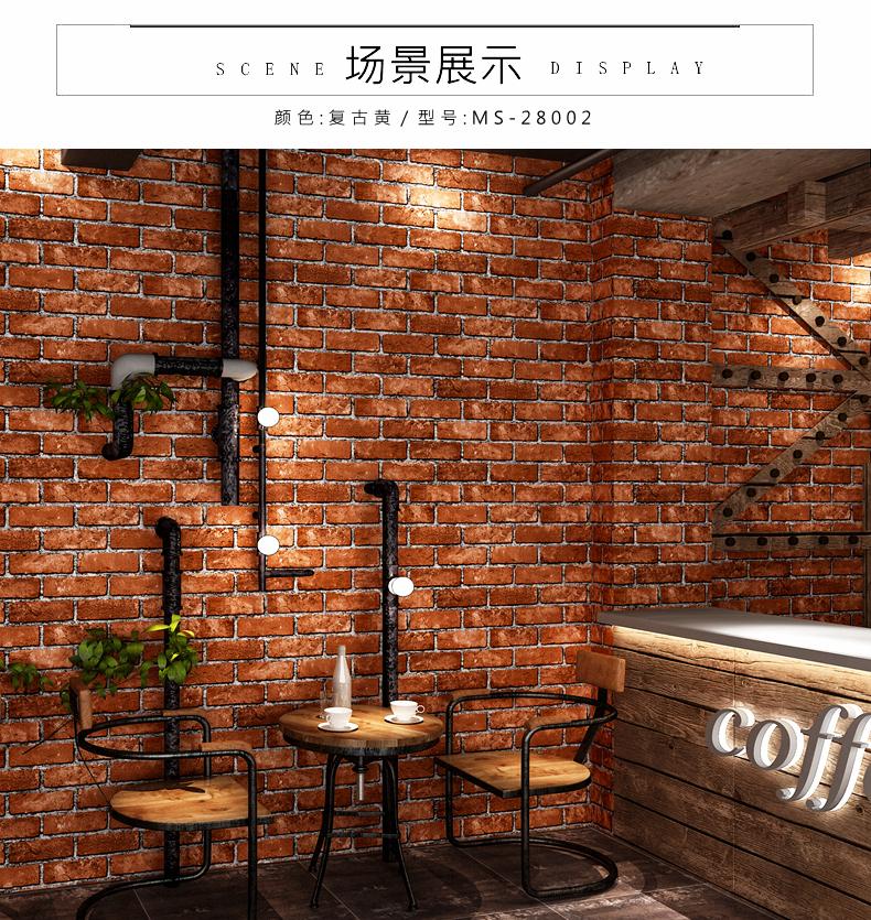 復古怀旧立体仿砖纹砖块砖头壁纸网咖饭厅理髲店文化石红砖壁纸详细照片