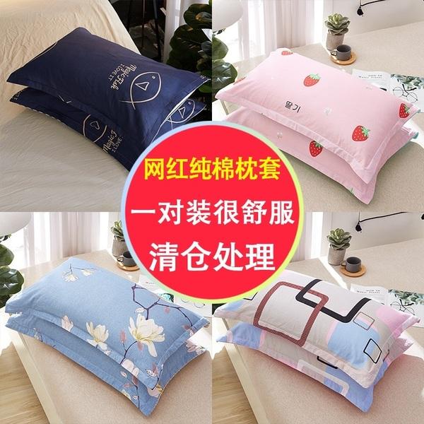 床上三件套一对装纯棉枕套100%单人枕用全棉枕头枕芯套儿童夏...
