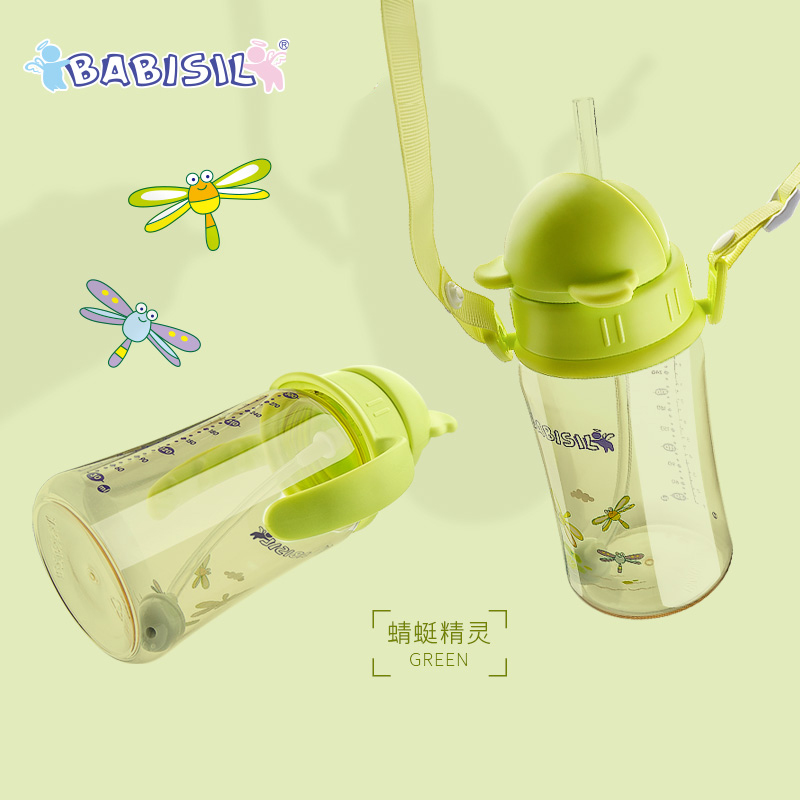 [straight Suction Nozzle-not Leakproof] Green Straw Cup 300ml
