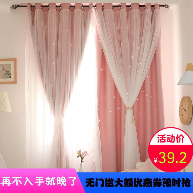 Rèm vải 2020 mới đầy sao bầu trời rèm phòng khách Bắc Âu đơn giản màn rèm phòng ngủ cô gái bay cửa sổ rèm - Phụ kiện rèm cửa