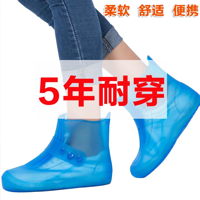 Сапоги против вода дождь день сапоги против скольжение утолщённый сопротивление мельница для взрослых противо-дождевой обувной мужской и женщины водонепроницаемый обувной на открытом воздухе
