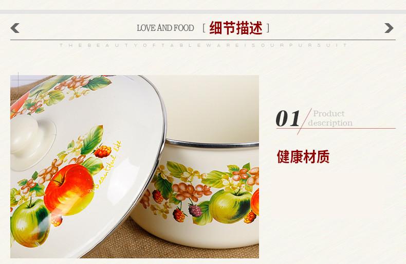 【赠运费险】搪瓷鼓盖盖盆加深盖盆洗手盆高盖搪瓷盖碗汤碗商品详情图