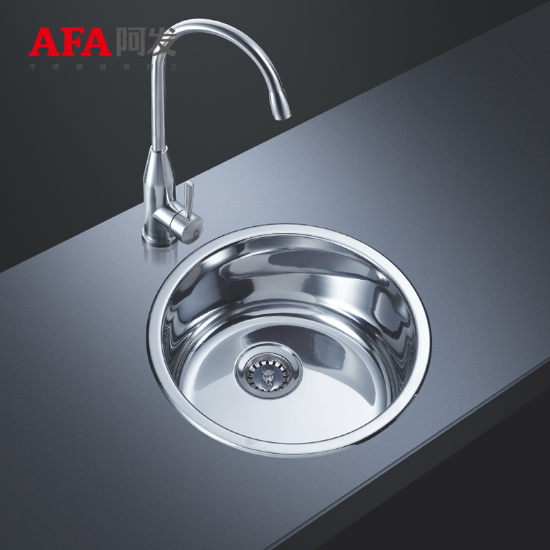 USD 313.35] A hair 304 stainless steel small sink round bar round ...