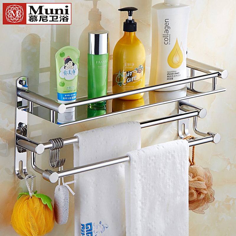 USD 39.14] Towel rack 304 stainless steel bathroom shelf wash stand ...