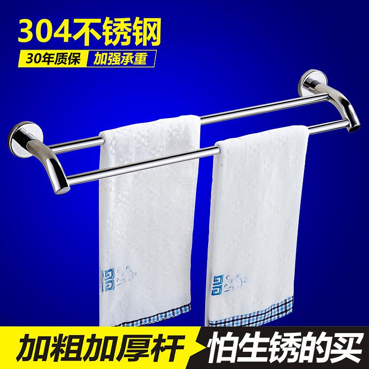 Полотенцесушитель для ванной комнаты Полотенцесушитель для ванной с двойным стержнем 304 Нержавеющая сталь двухслойный Полотенцесушитель один полюс