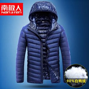 南极人轻薄羽绒服男秋冬白鸭绒保暖连帽宽松休闲纯色韩版潮流外套