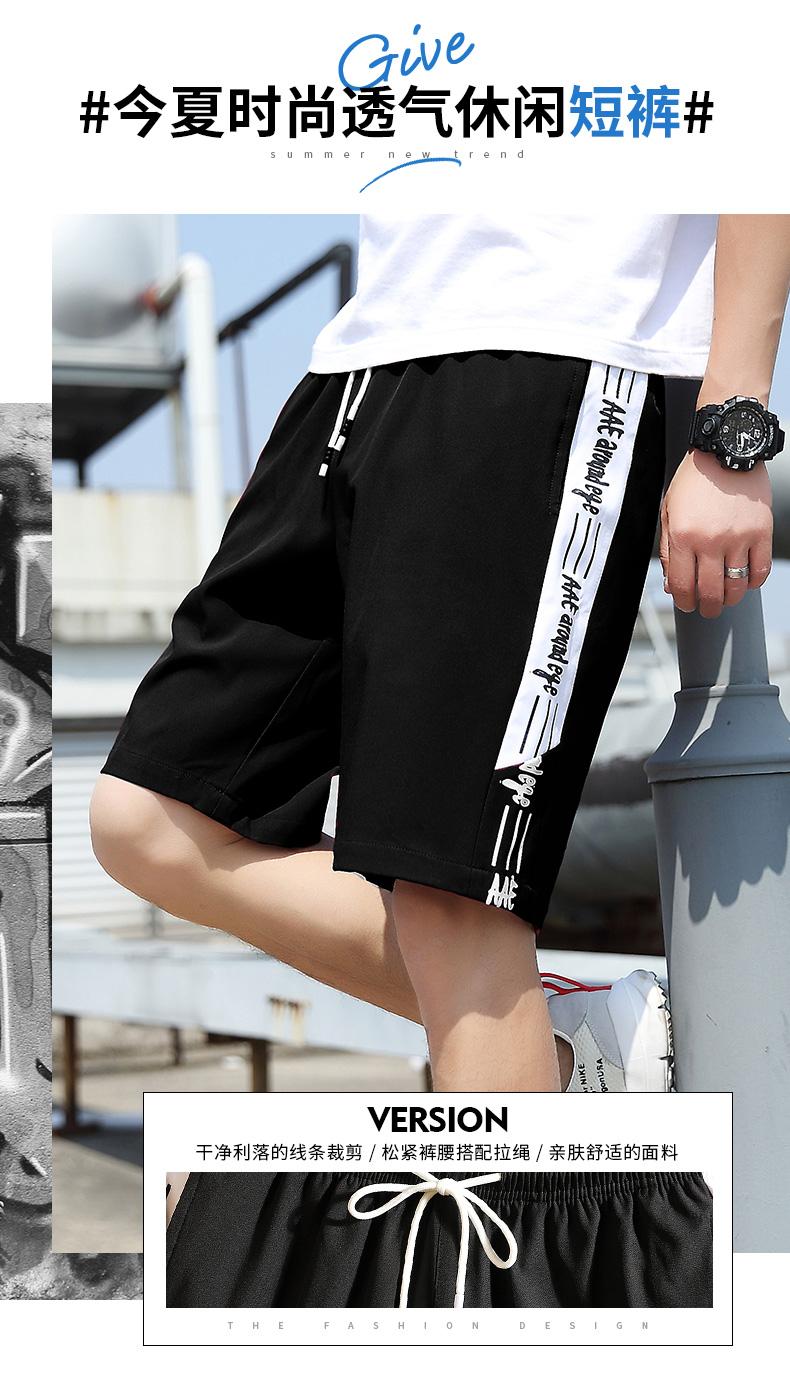 短裤男夏季休閒五分裤潮流宽鬆运动冰丝速干沙滩裤男士七分五分裤子详细照片