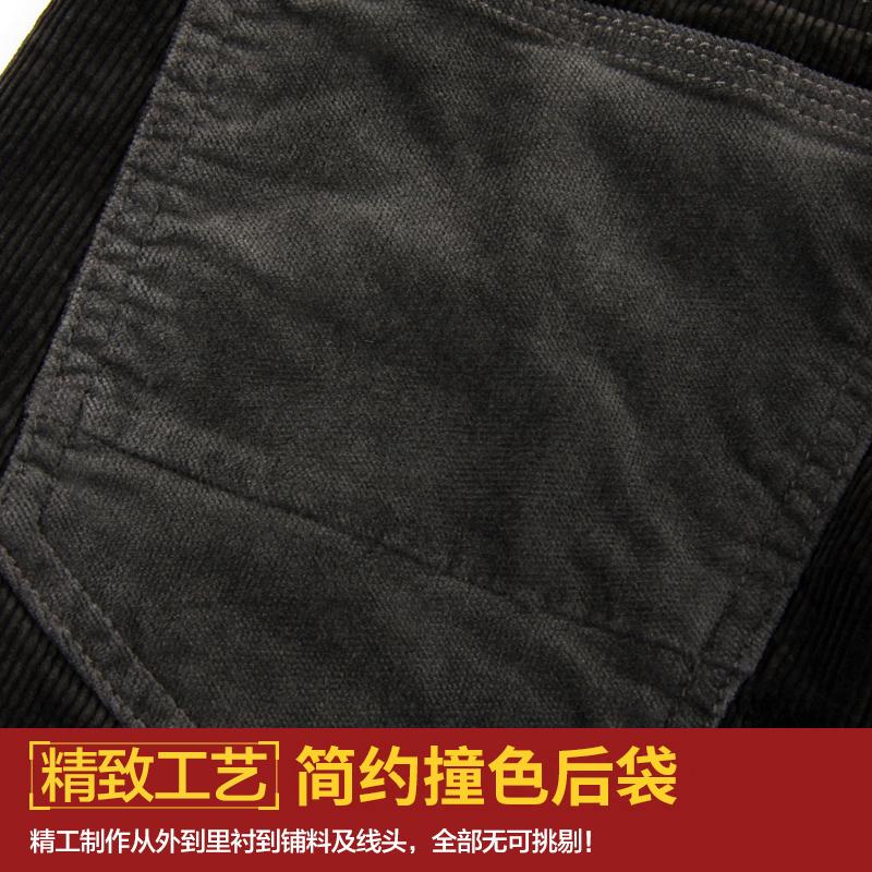 高品质 秋冬季男士条绒休闲裤韩版修身直筒裤子弹力灯芯绒男裤潮