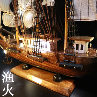 Chinese style solid wood, plain sailing, handicrafts, model sailboat with lights, decorations in living room, small decorations, birthday present