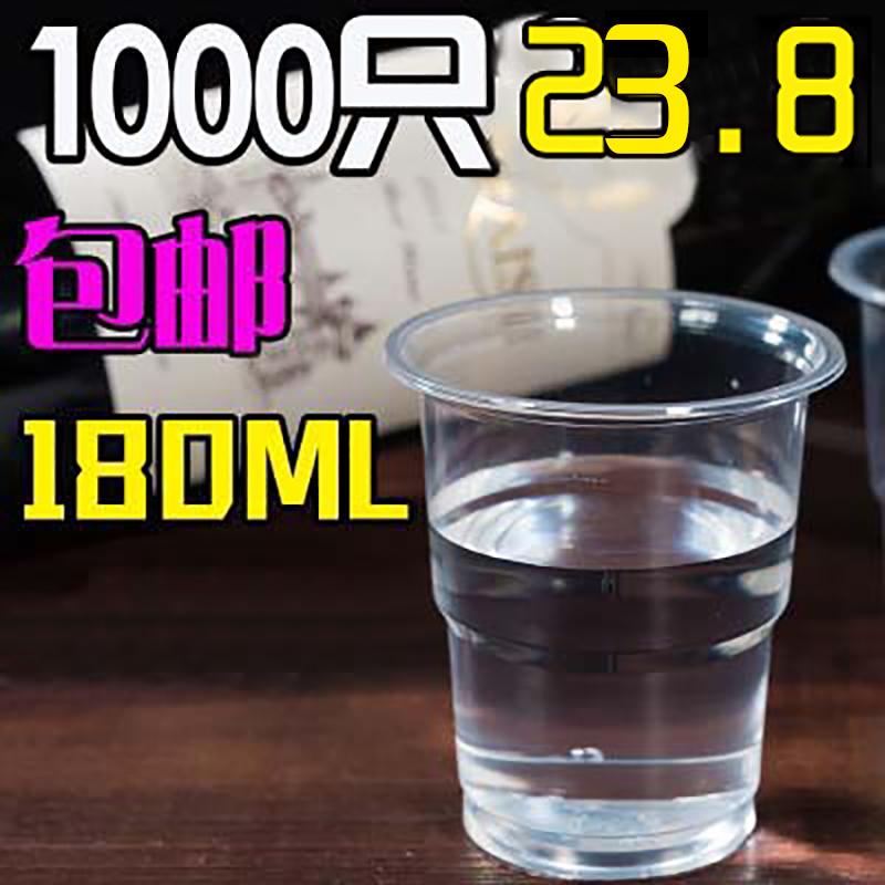 Бесплатная доставка 180ml утолщённый один -время чашка лодка бригада авиация чашка прозрачный пластиковые стаканчики 1000 только чай чашка