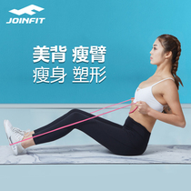 Joinfit Elastic Belt Yoga Fitness female men sports resistance tensile Belt