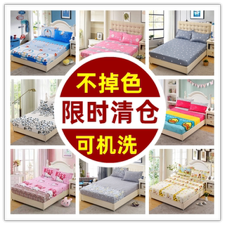 Beds single piece anti-skid bed cover 1.8M1.5 meters 1.2 seat dream thin mat dust protection bed line list all-inclusive