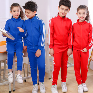 Nursery garden clothes Spring and Autumn teen red and blue track suit children's primary and secondary school uniforms class service teacher