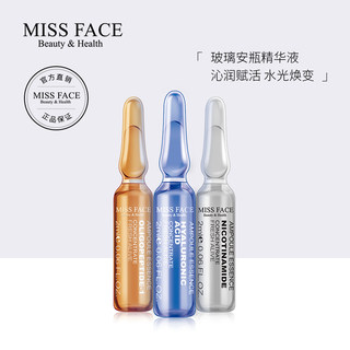 Missface Facial Essence Ampoule Set Hydrating Moisturizing Essence Fade Wrinkles Moisturizing Repair Genuine