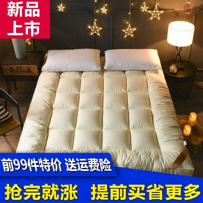 Thickening warm 10cm feather delight mattress folding student dormitory single double 1.5M pad bed bed