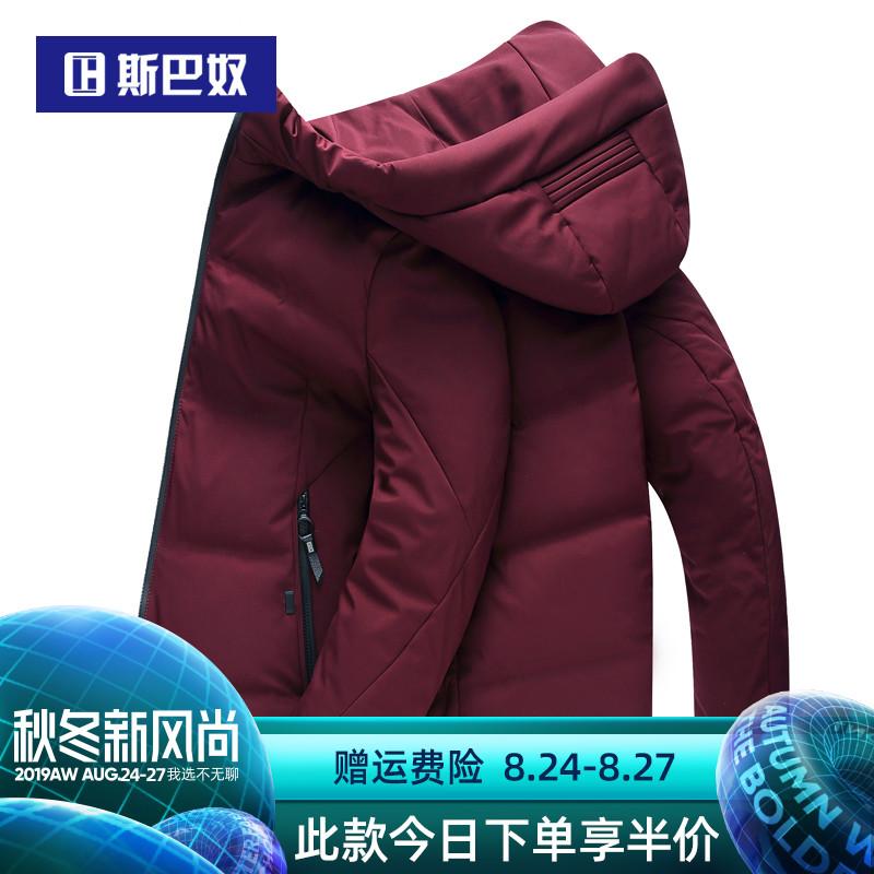斯巴奴男装2019冬季加厚短款羽绒服男青年韩版黑色连帽修身外套
