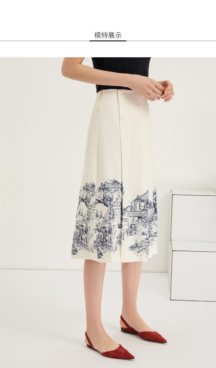 Lily2019夏新款女装定位百褶裙半身裙