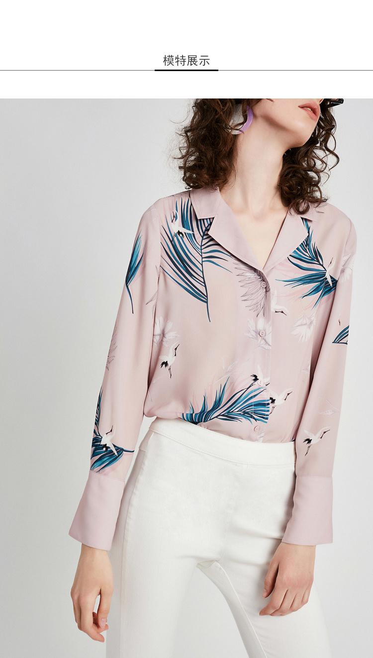 Lily女装2018秋新款 粉红仙鹤印花直筒西装长袖衬衫女款 14