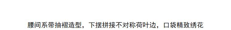 Lily2018秋新款女装腰间抽褶下摆拼接口袋绣花衫连衣裙
