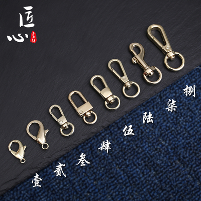 --Commonly used -- light gold buckle hook hook bag accessories metal hook buckle metal metal handbag accessories