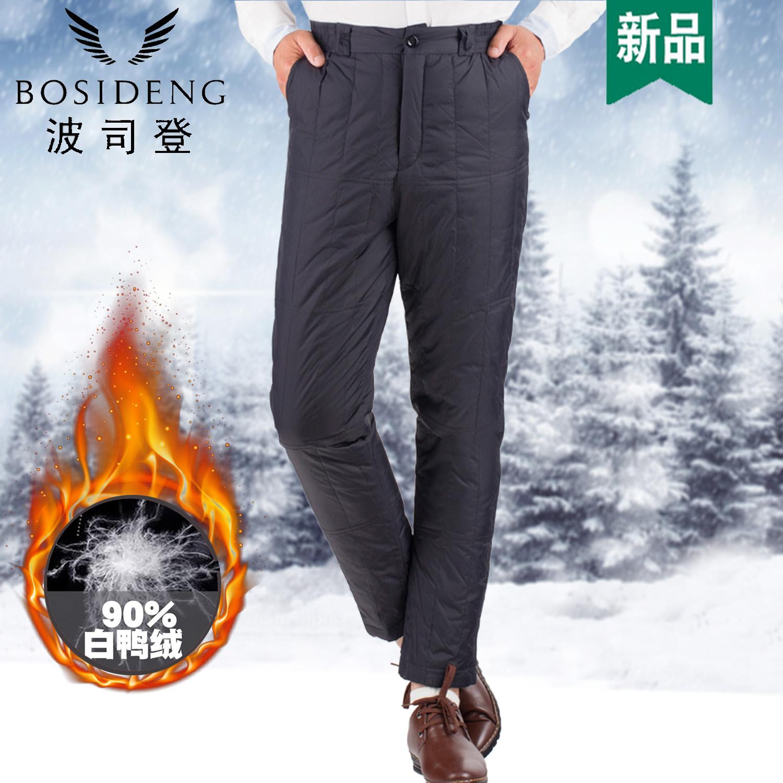 波司登羽绒裤男中老年款高腰内外穿内胆加厚大码鸭绒裤冬保暖棉裤