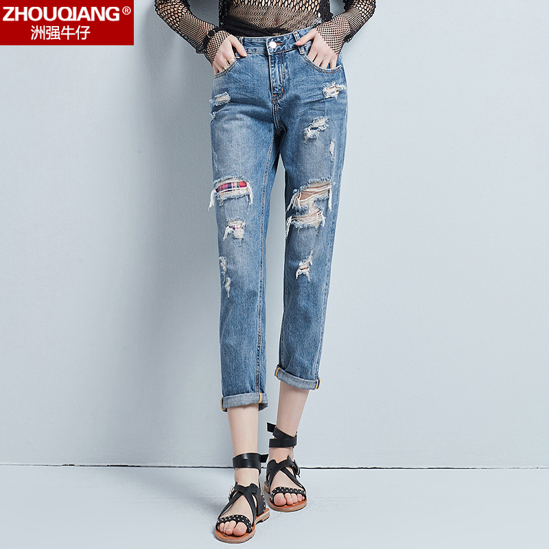 28e4cf1f Chau strong hole jeans women loose nine points spring and autumn new 2019  Korean version of the thin section high waist Harlan beggar pants