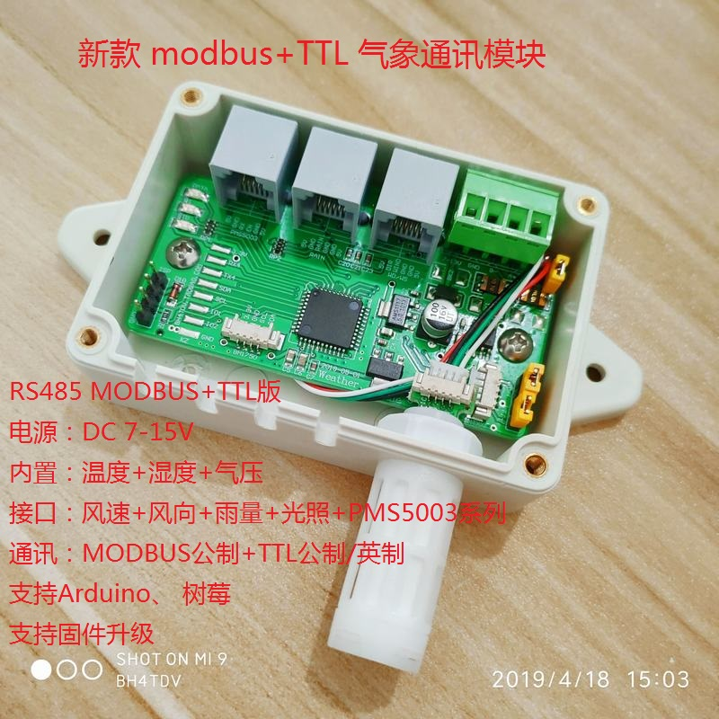 Three generations of APRS WS1 WS3 weather station module
