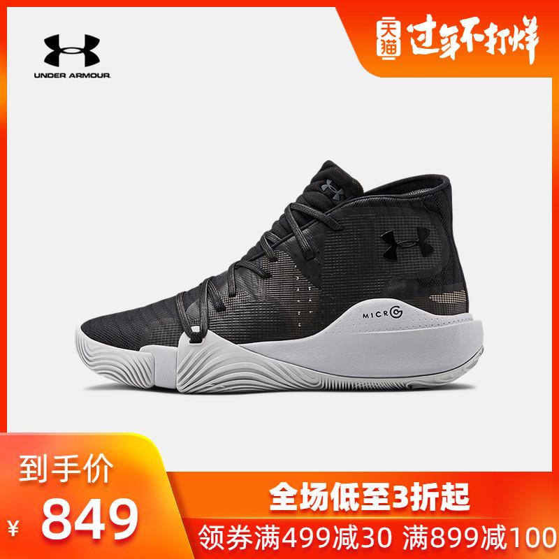 NBA-UnderArmour安德玛UA男Spawn中帮运动鞋篮球鞋3021262