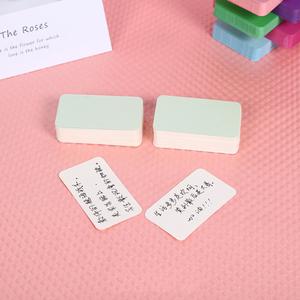 空白卡片生字英语单词记忆小卡片