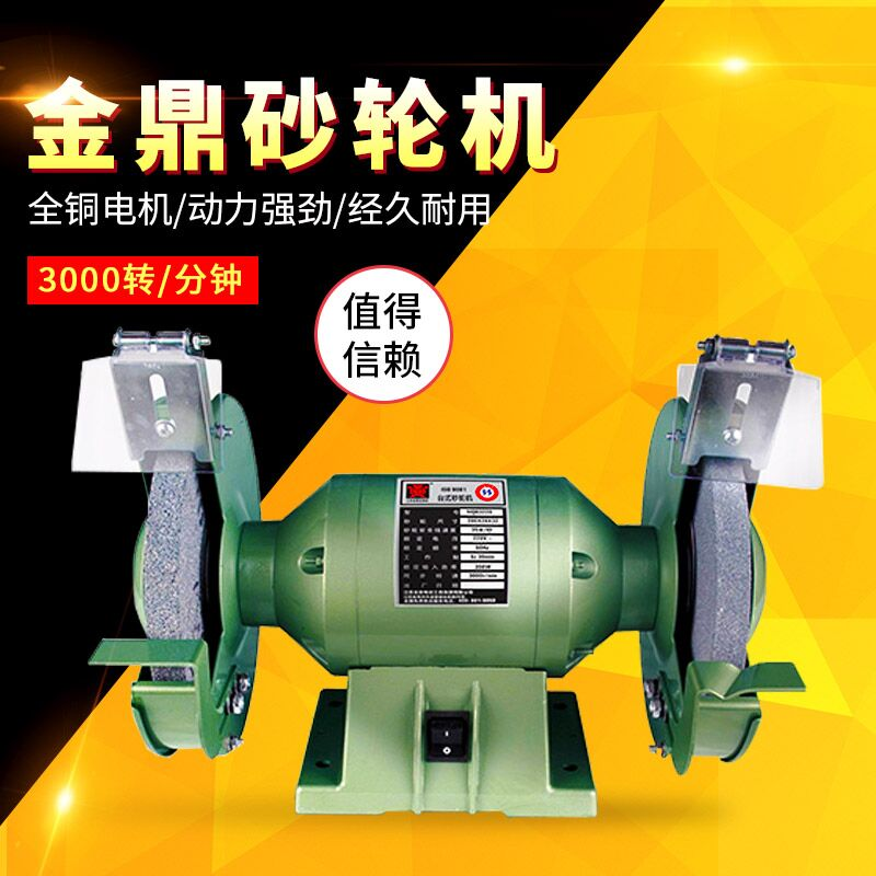 bench professional grinder sip inch product proweld