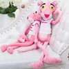 Pink leopard plush toy cute dalang pink naughty leopard doll doll korean sleeping pillow girl girl