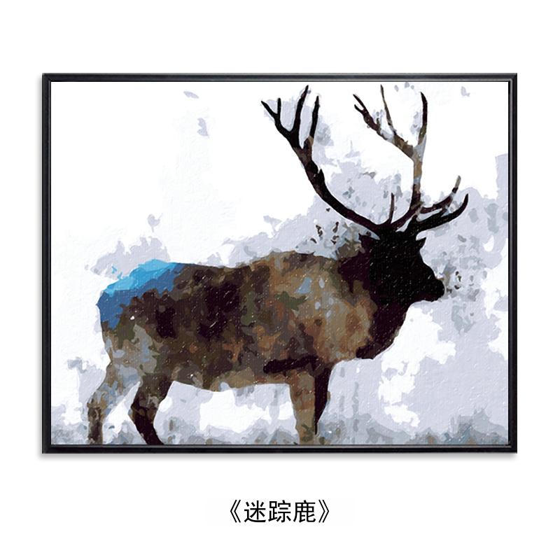 Потерянный олень