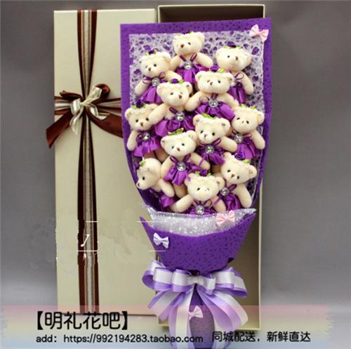 Cửa hàng hoa Suqian cùng thành phố giao hàng búp bê gấu hoạt hình bó hoa cô gái bạn gái món quà sinh nhật cùng thành phố giao hàng - Hoa hoạt hình / Hoa sô cô la
