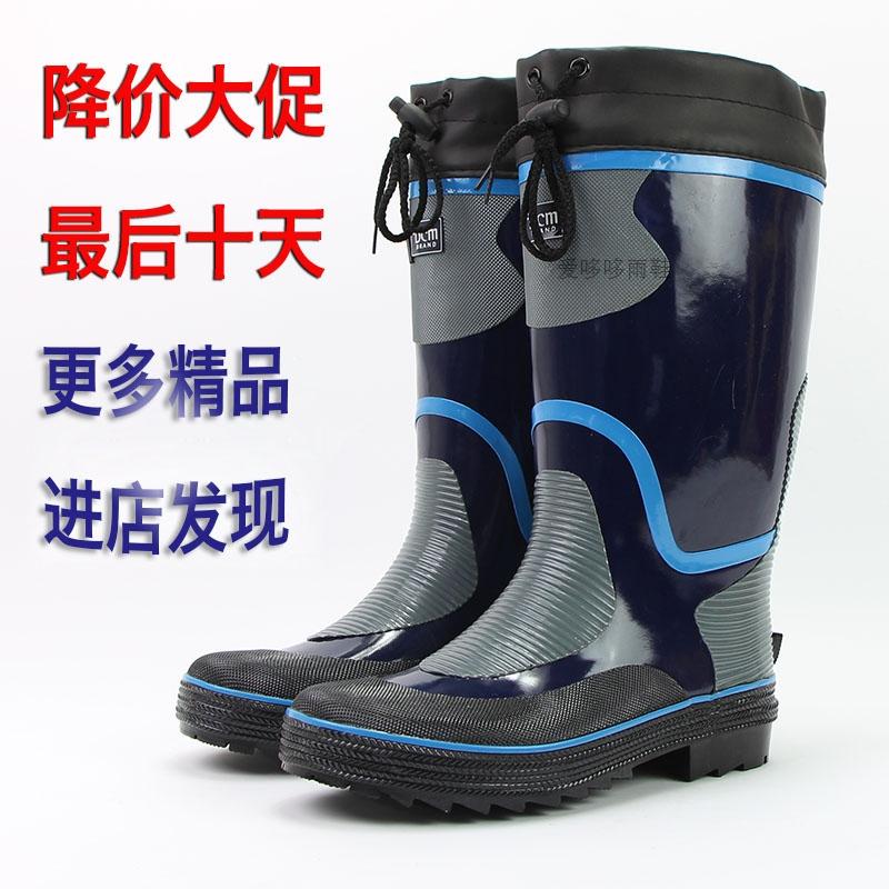 Ботинки дождя мужской стиль Весна, лето и осень водонепроницаемый высокие Резиновые сапоги резиновые нескользящие Обувь для рыбалки длинная