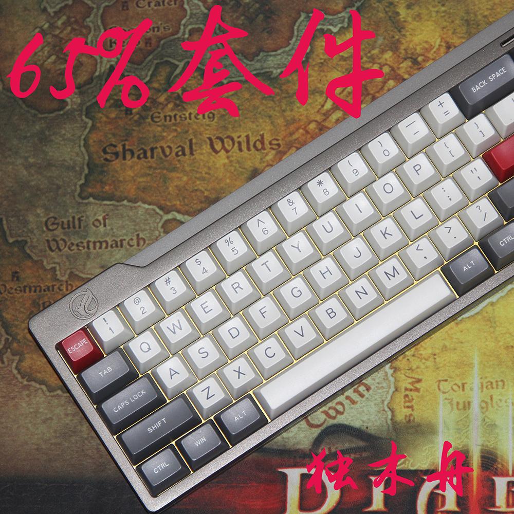 65% mechanical keyboard customized DIY metal kit class canoe shell