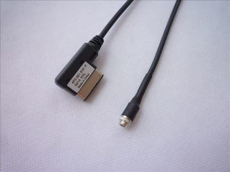 find mmi ami aux line female adapter kabel mercedes media. Black Bedroom Furniture Sets. Home Design Ideas