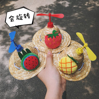 Rotating pet bamboo dragonfly straw hat pet straw hat cat straw hat dog large dog straw hat spring and summer