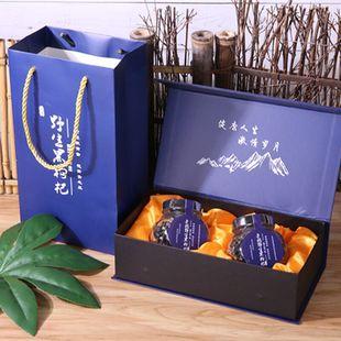 【可领3张】黑枸杞精品礼盒50gX5 罐