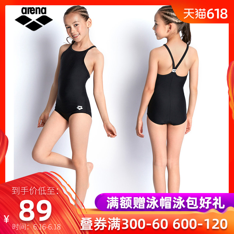 252af57577f10 arena Arina children Swimsuit 2018 new girls Siamese thin large size girls  hot spring swimming equipment