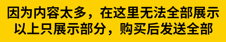 79款防疫预防病毒流感武汉加油预防疫情插画海报设计素材psd模板 公益/环保 第35张