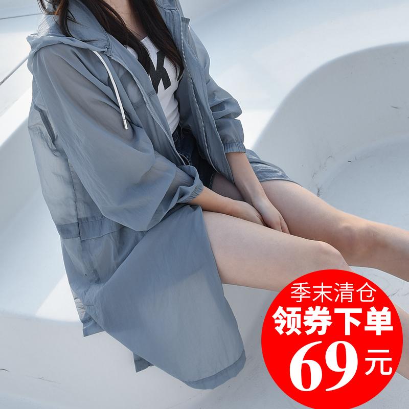 2019女新款韩版宽松超薄款v超薄百搭夏季防晒衣中长款仙女外套衫服