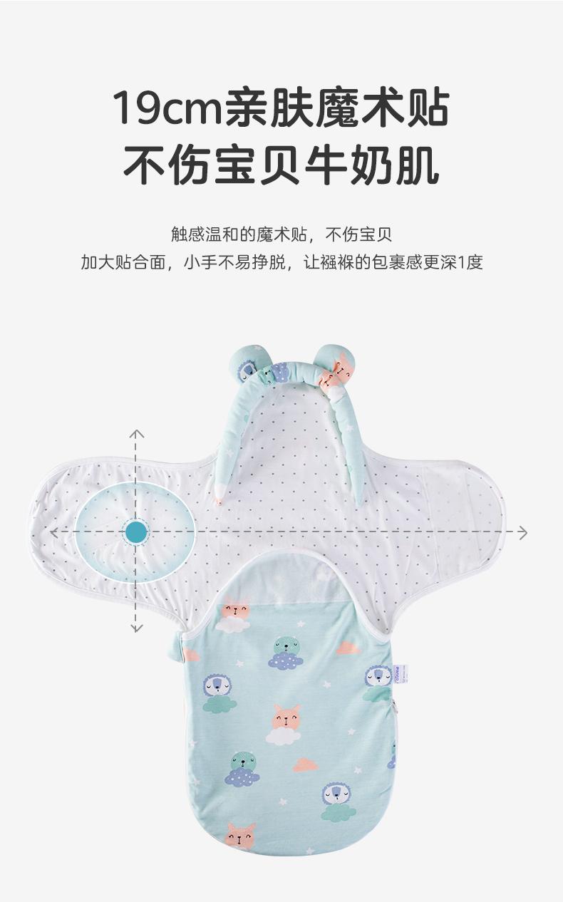 婴儿抱被新生儿防惊跳襁褓睡袋夏季薄款初生包巾春秋纯棉宝宝包被详细照片